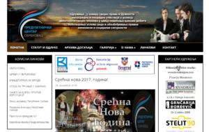 preduzetnickicentarobrenovac.co.rs